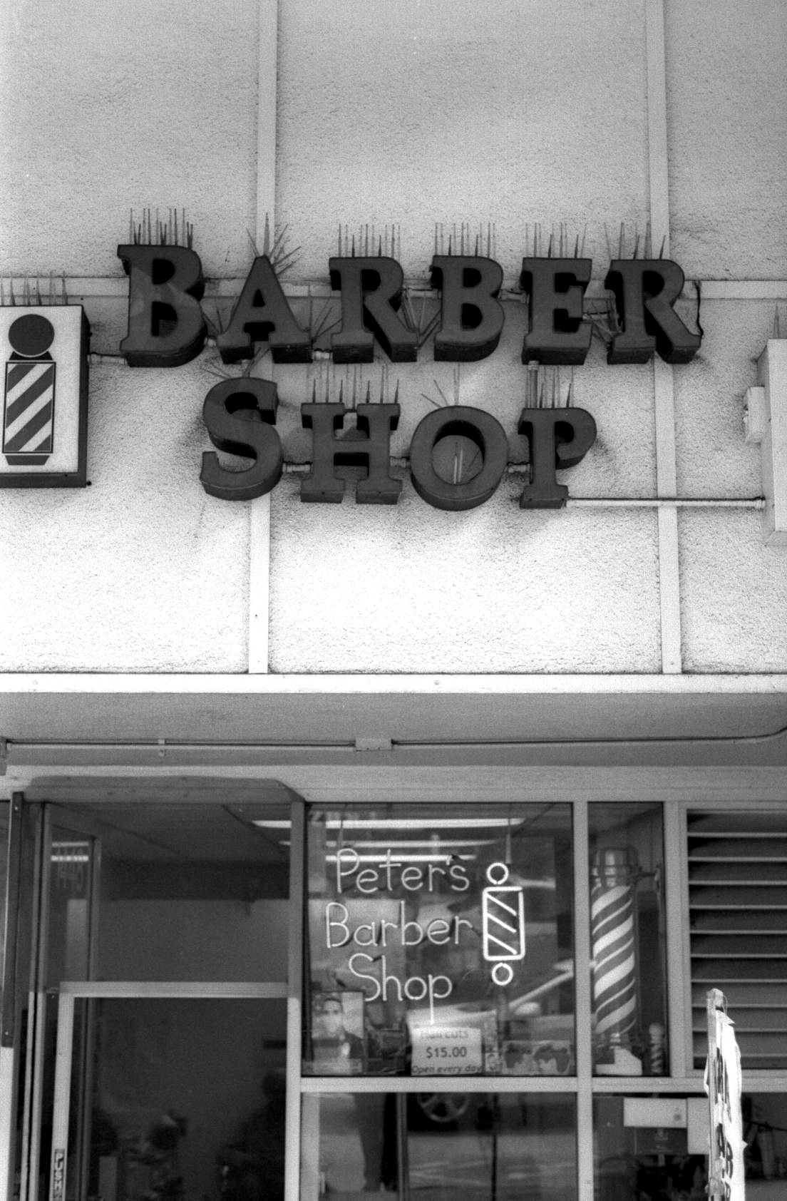 Harbel Photography, The Others - Peters Barber Shop. Peter's barber shop. Vera Fotografia