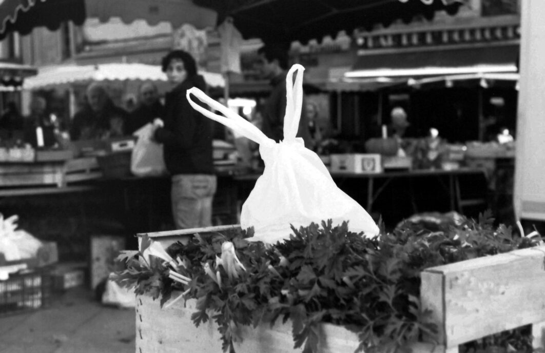 Harbel Photography, The Others - The White Rabbit in Aix Homage a Marc Riboud. The White Rabbit - Homage a Marc Riboud. Vera Fotografia
